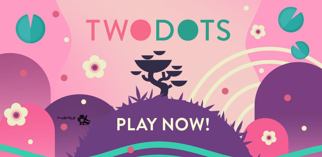دانلود Two Dots - بازی پازل محبوب دو نقطه اندروید + مود