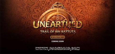 دانلود Unearthed:Trail of Ibn Battuta - بازی اکشن عالی اندروید!