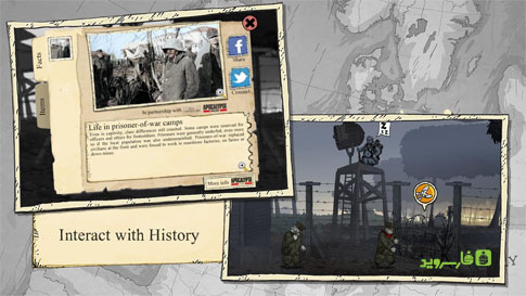 Valiant Hearts: The Great War Android