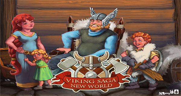 دانلود Viking Saga: New World - بازی قصه وایکینگ اندروید!