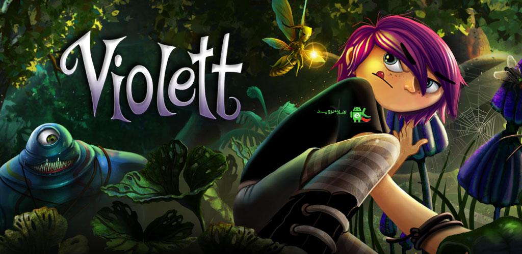 دانلود Violett 1.0 - بهترین بازی ماجراجویی آندروید + دیتا (ویولت v1.0)