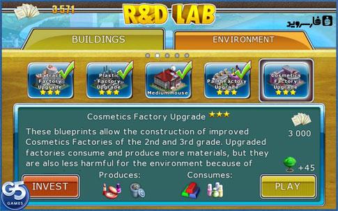 Virtual City Android - بازی جدید اندروید