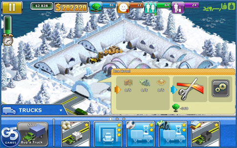Virtual City: Paradise Resort - بازی جدید اندروید