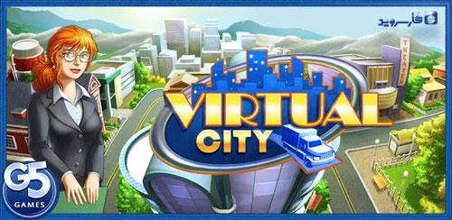 دانلود Virtual City - بازی استراتژی شهر مجازی اندروید!