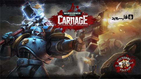 دانلود Warhammer 40,000: Carnage 192759 – بازی اکشن اندروید!