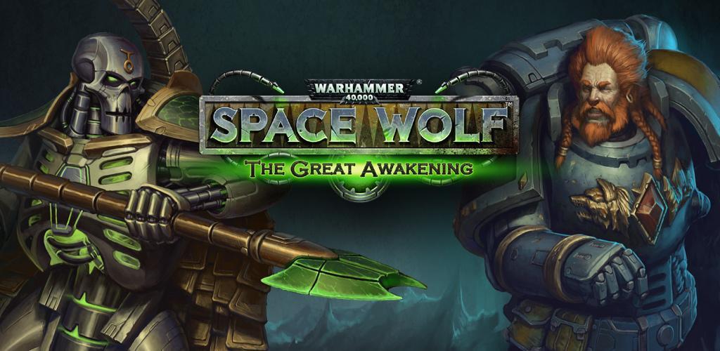 دانلود Warhammer 40,000: Space Wolf - بازی گرگ کهکشان اندروید + دیتا