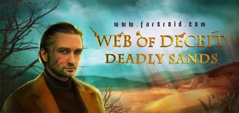 دانلود Web: Deadly Sands CE - بازی فکری ماسه های مرگبار اندروید