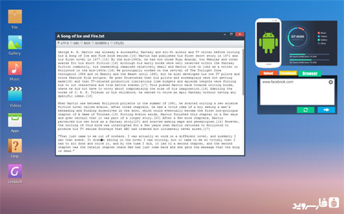 Web PC Suite - File Transfer Android