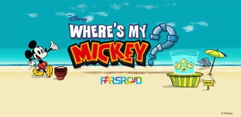 دانلود Where's My Mickey - بازی اعتیادآور میکی من کجاست اندروید