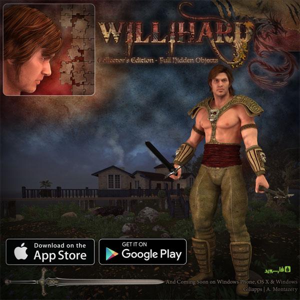 دانلود Willihard - بازی ماجراجویی فوق العاده ویلیهارد اندروید + دیتا