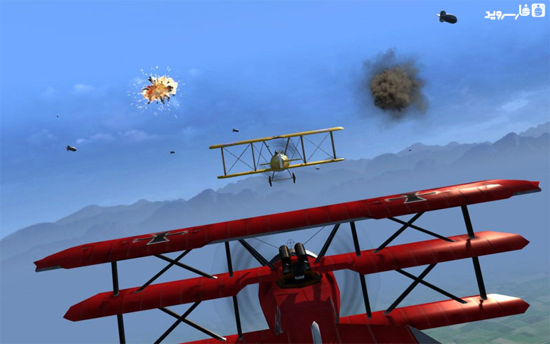 Wings Remastered Android