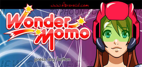 دانلود Wonder Momo: Typhoon Booster - بازی اکشن جدید اندروید + دیتا