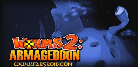 دانلود Worms 2: Armageddon - بازی جنگ کرم ها اندروید + دیتا