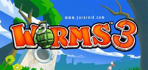 دانلود Worms™ 3 - بازی پرطرفدار جنگ کرم ها 3 اندروید!