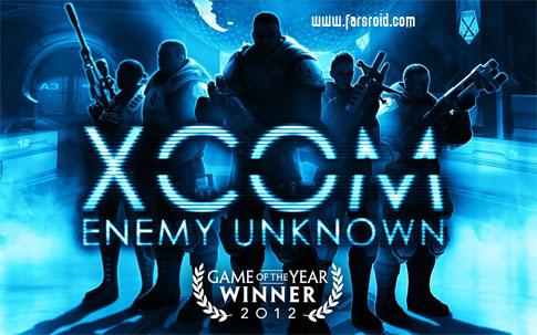 دانلود XCOM®: Enemy Unknown - بازی دشمن ناشناخته اندروید