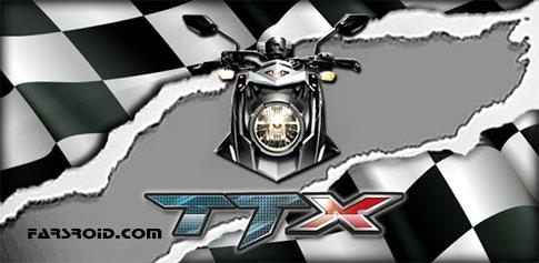 دانلود Yamaha TTx Revolution 2 - بازی موتور سواری اندروید