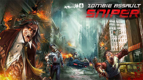 Zombie Assault:Sniper Android