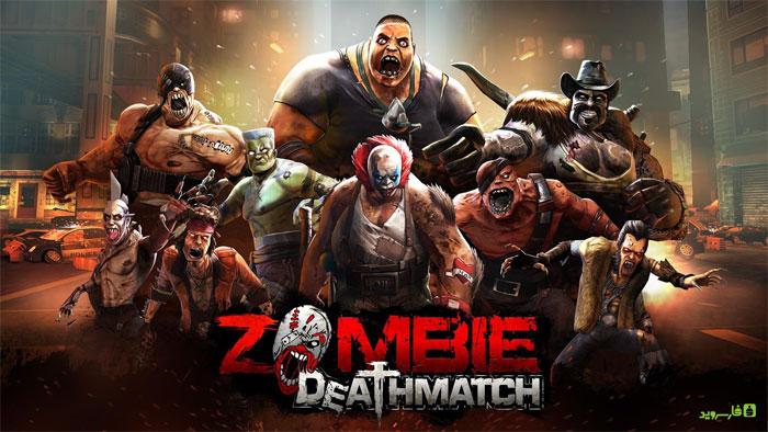 دانلود Zombie Deathmatch - بازی جنگ زامبی ها اندروید + مود + دیتا