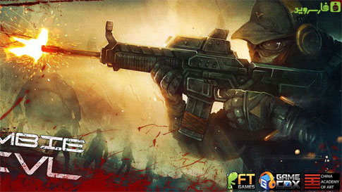 Download Zombie Evil Android Apk + Mod - Google Play