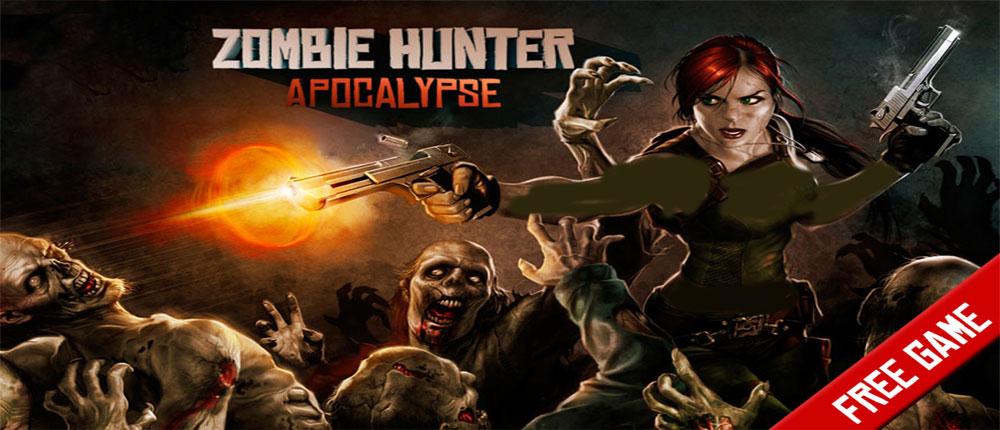دانلود Zombie Hunter: Apocalypse - بازی شکارچی زامبی اندروید + مود