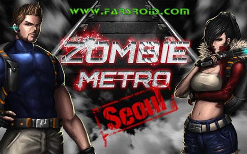 دانلود Zombie Metro Seoul 1.0.3 + Data – بازی زامبی اندروید