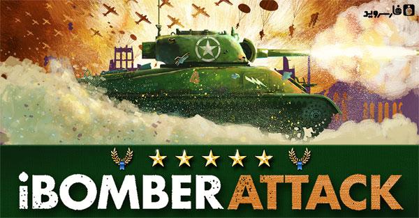 دانلود iBomber Attack - بازی حمله بمب انداز اندروید + دیتا