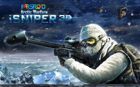 دانلود iSniper 3D Arctic Warfare - بازی تک تیرانداز اندروید + دیتا