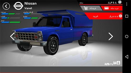 دانلود viraj - بازی ماشین سواری ایرانی ویراژ اندروید !