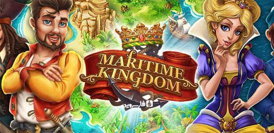 دانلود Maritime Kingdom 1.1.63 – بازی امپراطوری دریا اندروید + دیتا