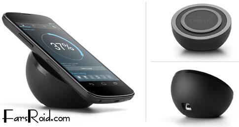 شارژر بی سیم Nexus 4 با قیمت 59.99 دلار در مارکت اندروید