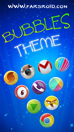 BUBBLES APEX/NOVA THEME Android