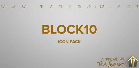 دانلود Block 10 (icon theme) - مجموعه آیکون تم اندروید