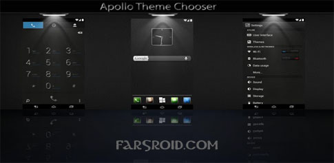 CM10 – Apollo Theme Chooser Android
