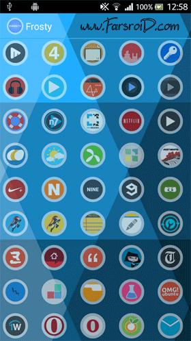 دانلود Frosty Apex Nova Holo Action 3.1 – تم پرطرفدار رویایی اندروید