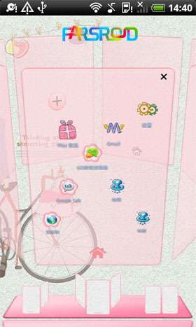 Girl Next Launcher 3D theme