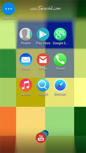 Download Holo Colors Apex Nova ADW Them Android Apk