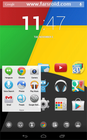 KitKat 4.4 Launcher Theme Android تم لانچر کیت کت اندروید