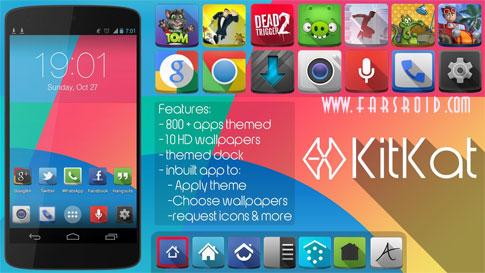 دانلود KitKat (Apex Nova Adw theme) 1.0.0 - تم جدید کیت کت اندروید
