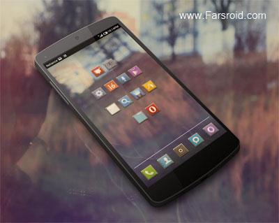 Download LIGNA ICONS APEX/NOVA/ADW/GO Android Apk - New