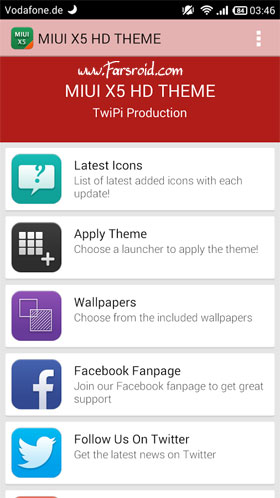 MIUI X5 HD Apex/Nova/ADW Theme Android تم جدید اندروید