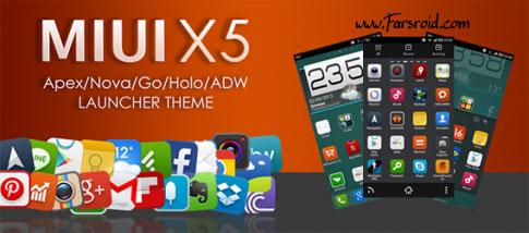 دانلود MIUI X5 HD Apex/Nova/ADW Theme - تم سریع و زیبای آندروید