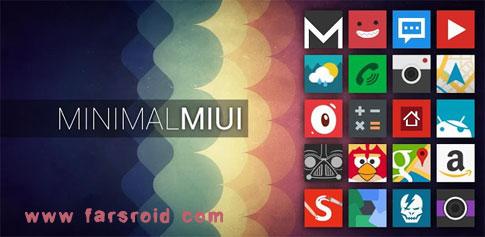 دانلود Minimal MIUI Go Apex Theme - تم رنگارنگ اندروید