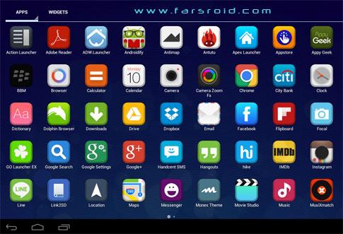 Monex Nova Apex ADW Holo Theme Android = تم جدید اندروید !
