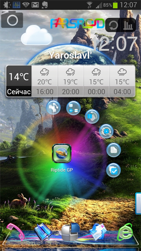 Next Launcher Bright Theme