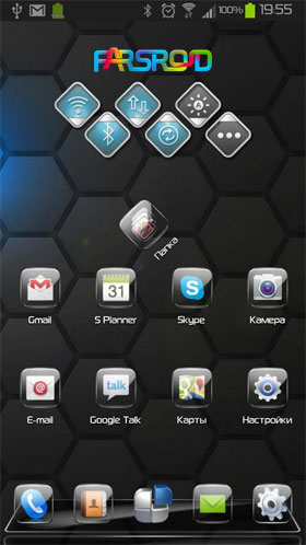 Next Launcher Theme Glass