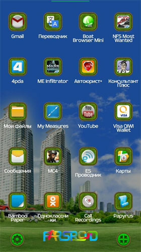 Next Launcher Theme Nature