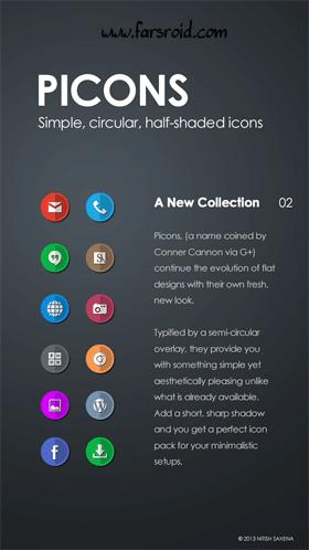 Picons ADW/Apex/Nova/Go Theme Android تم اندروید