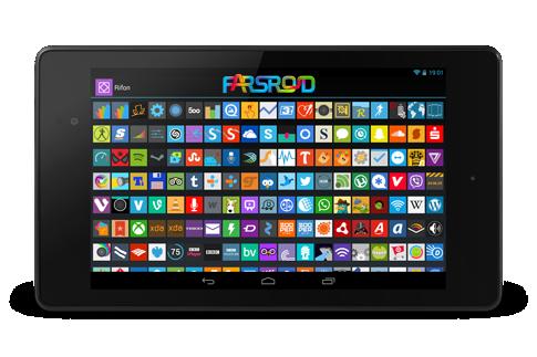 Download Rifon - Apex, Nova, ADW, GO Android Apk