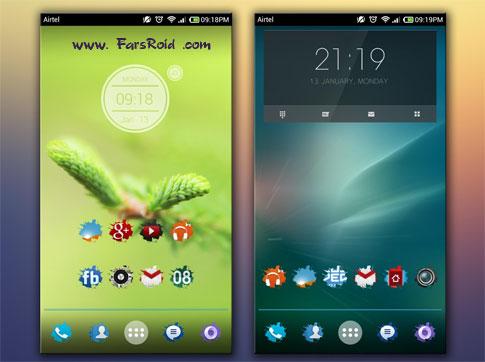 دانلود تم جدید اندروید - SPLASH ICONS APEX/NOVA/ADW Android