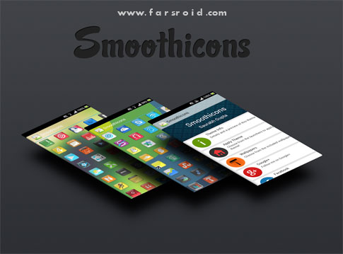 Smoothicons Apex Nova Holo Adw Android - تم جدید اندروید